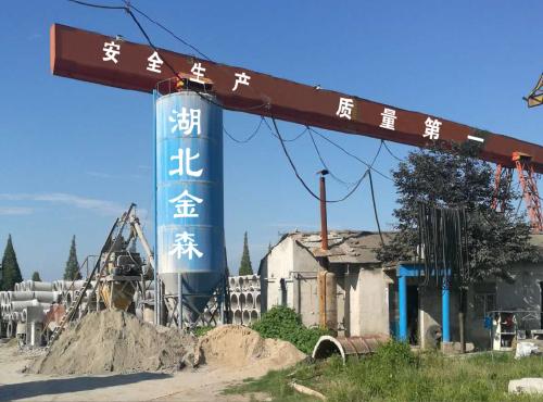 顶进施工法钢筋混凝土排水管生产现场