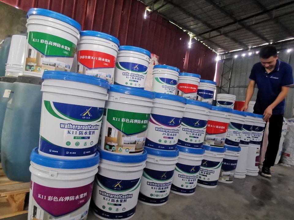 防水系列产品