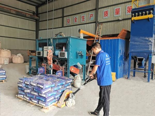 防水系列产品生产车间