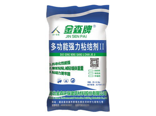 荆州粘结剂
