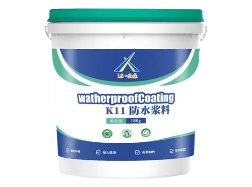 公安K11防水浆料