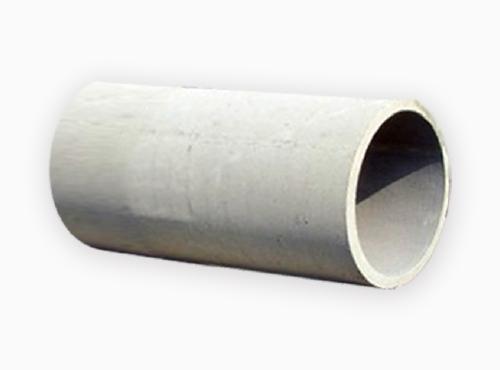 平口水泥管-1400 X 2000