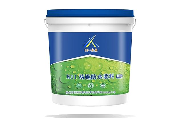 K11易施防水浆料