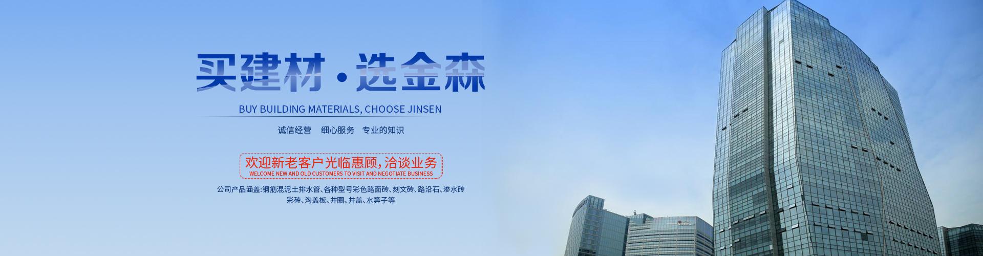 荆州水泥制品厂家